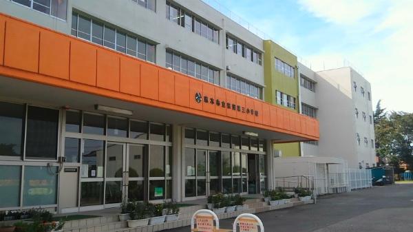 「志木市立宗岡第三小学校」の画像検索結果